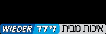 לוגו פרדייז