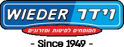 לוגו - וידר